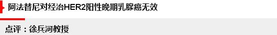 徐兵河-1.png