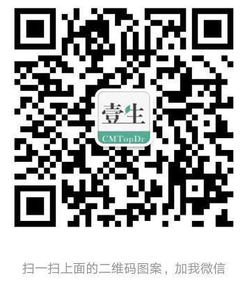 QQ图片20180528165010.png