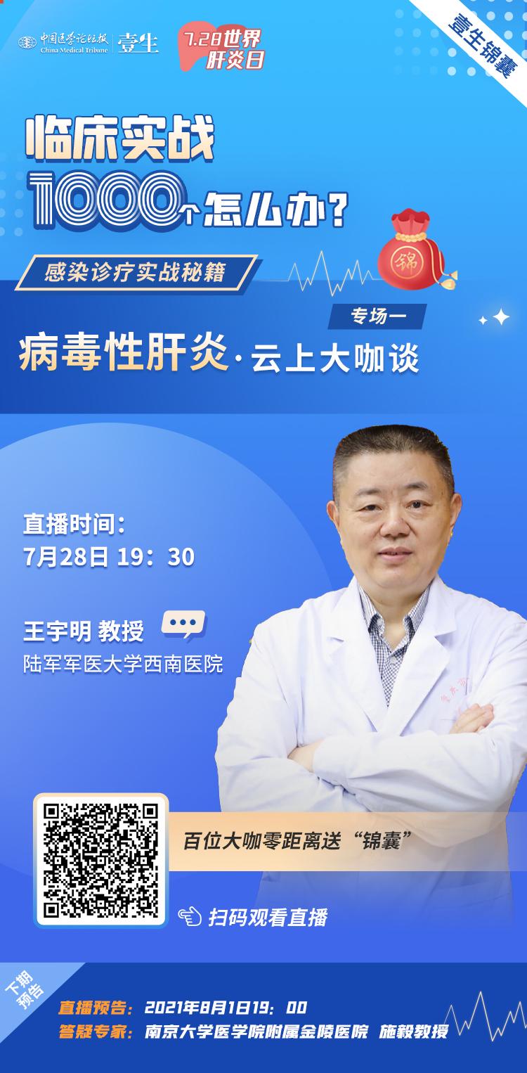 王宇明海报.jpg