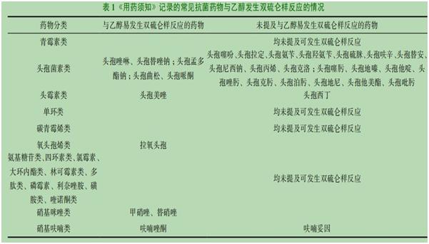 微信图片_20210218153135.png