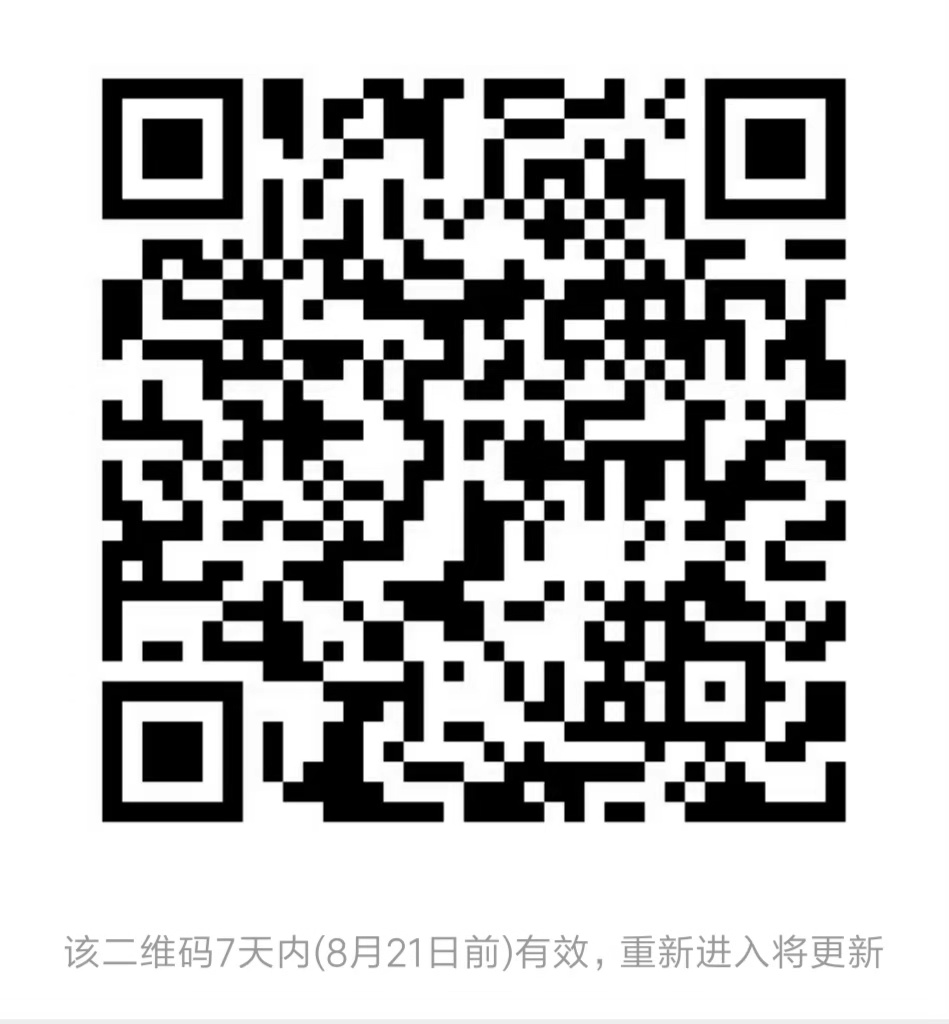 微信图片_20190814173747.jpg