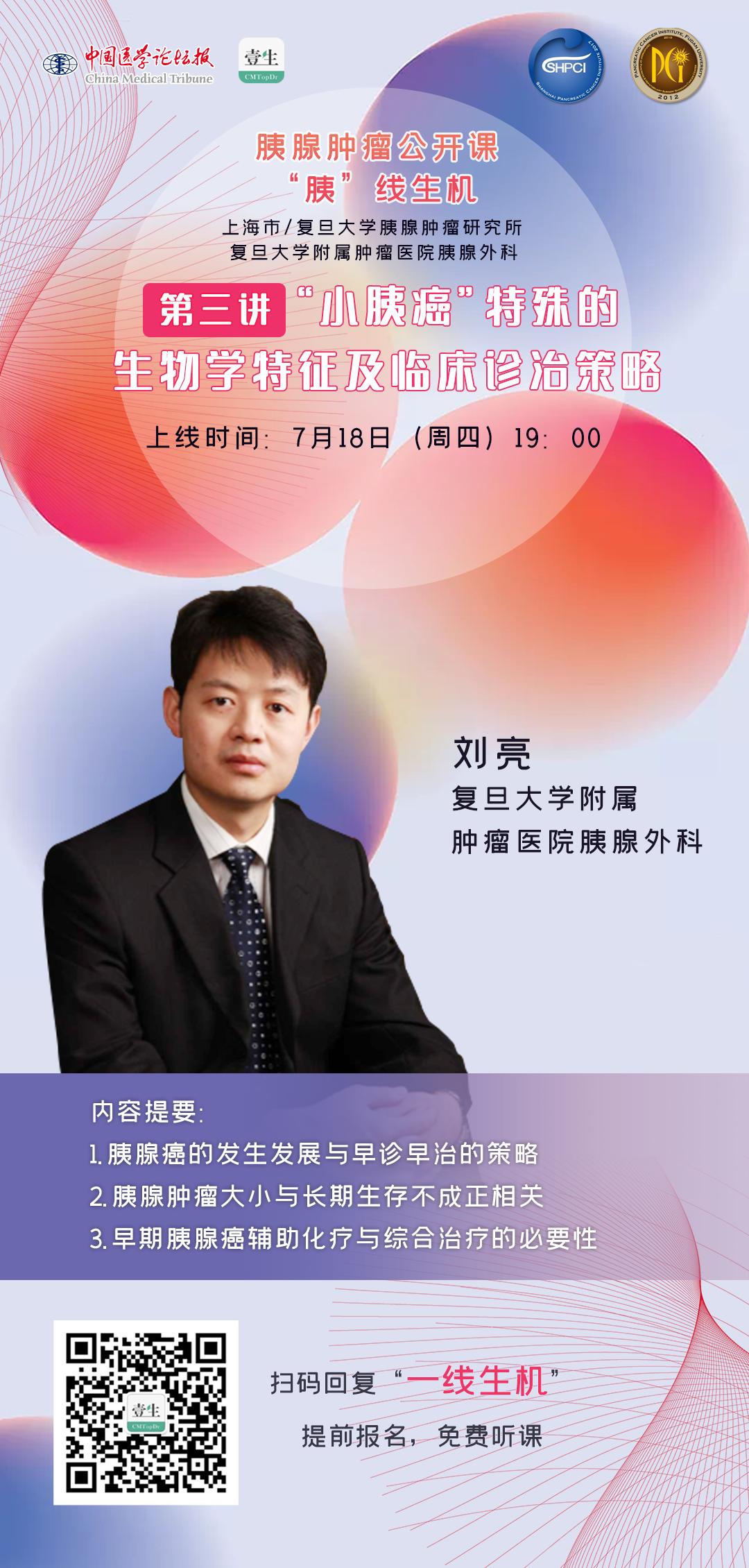 1-2 刘亮.png
