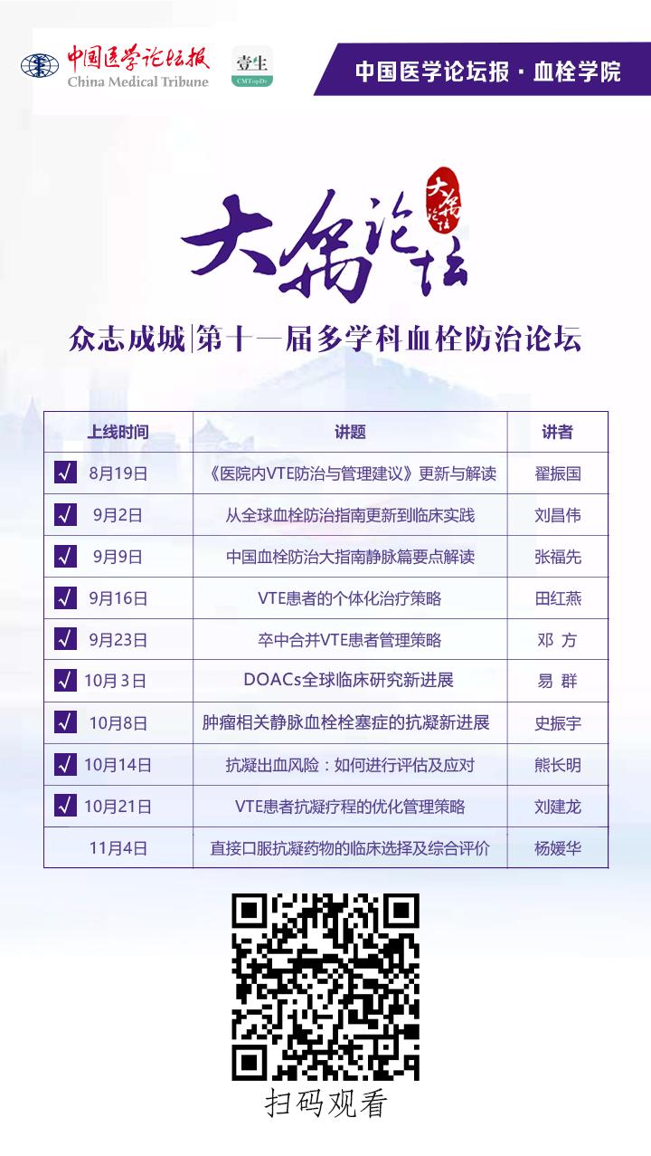 刘建龙-海报.png