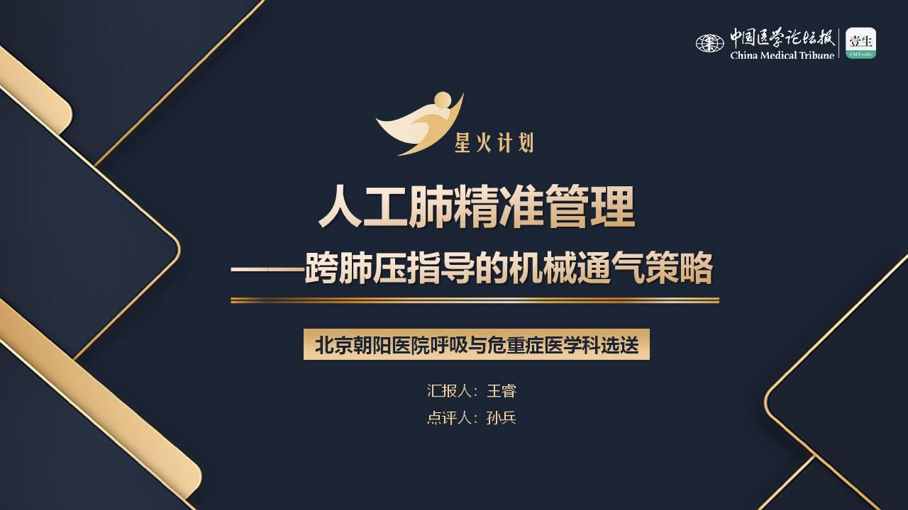 2020中国科研力量-年度科研故事展播-V3.jpg