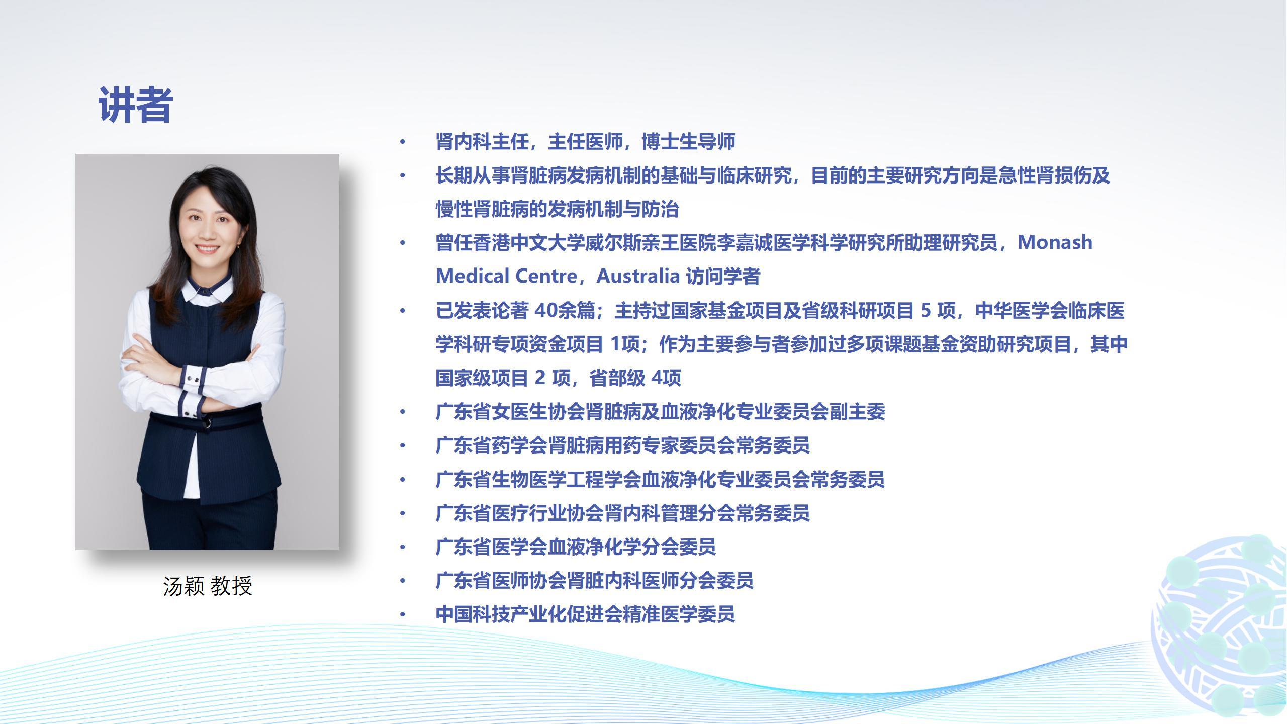 分会场-CKD-MBD 会场串场(2)_04.jpg