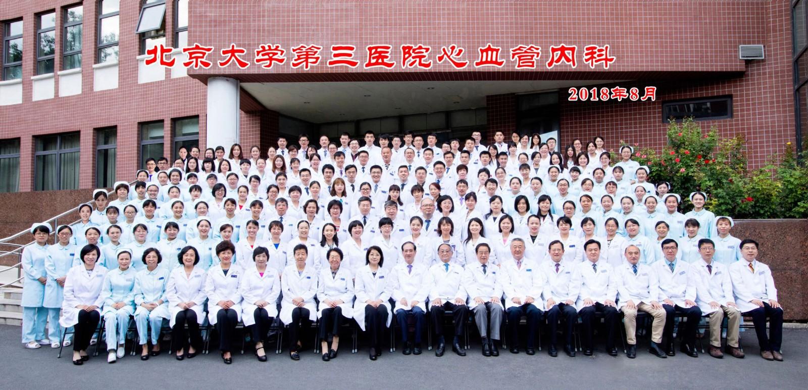 团队照片_meitu_1.jpg