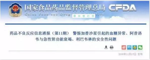 搜狗截图19年01月12日1041_11.png