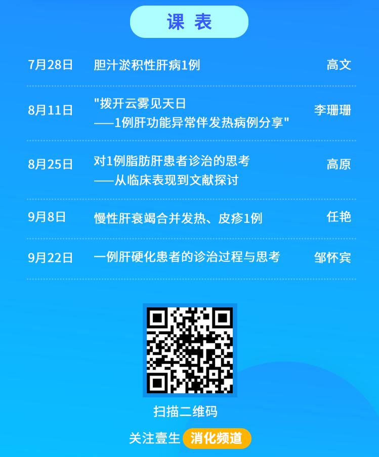 佑安病例第二季系列-海报_WPS图片.png
