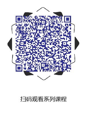 乙肝临床43问系列课程.png